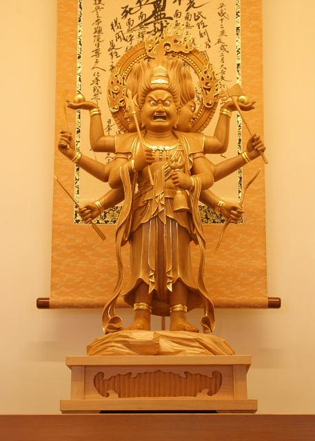 三宝荒神像